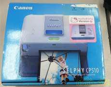 3Dプリンタ関連商品 CANON