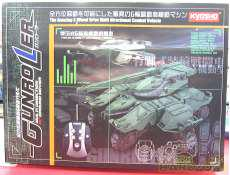 戦車 京商