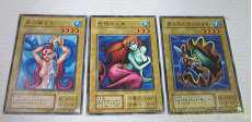 遊戯王 ただのノーマルカード3枚|KONAMI