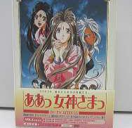 OVA ああっ女神さまっ BOX付全3巻セット ケイエスエス