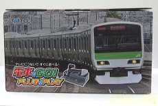 電車でGO!PLUG&PLAY|TAITO