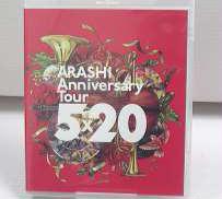 ARASHI ANNIVERSARY TOUR 5×20|J STORM