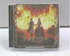 「シュヴァリエ~絆と報復~」オリジナル・サウンドトラック BMGJAPAN