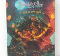Twilight City at NISSAN STADIU|トイズファクトリー