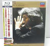 ベートーヴェン 交響曲 第9番《合唱》小澤征爾指揮サイトウ・ HAPPINET
