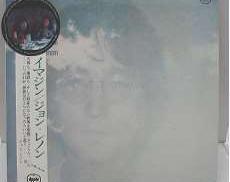 イマジン 赤盤|Apple Records