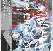 ブルーレイ アニメ Aniplex