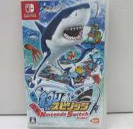 釣りスピリッツ Nintendo Switchバージョン|BANDAI