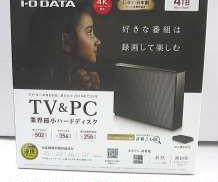 接続外付けHDD 4TB I・O DATA