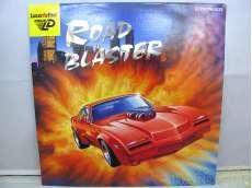 【ジャンク】ROAD BLASTER PIONEER/CARROZZERIA