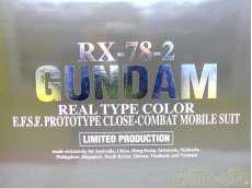 【希少】ガンプラ RX-78-2|BANDAI