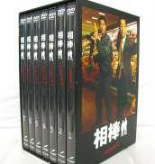 相棒 DVD BOX|テレビ朝日