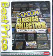カプコン クラシックス コレクション|CAPCOM