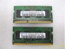 DDR3-1066/PC3-8500 SAMSUNG