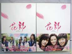 花郎〈ファラン〉DVD BOX|PONY CANYON