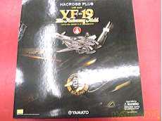 完全変形 1/60 YF-19 25周年記念モデル YAMATO
