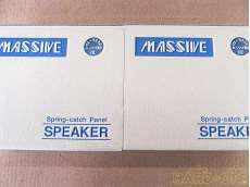 埋め込み型フルレンジスピーカー ペア|MASSIVE
