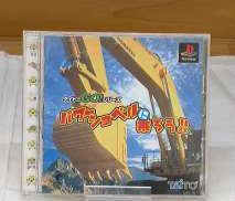 プレイステーションソフト|TAITO