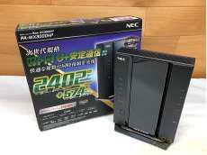 n/a/g/b/対応無線LAN親機|NEC