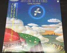 一部傷有『Just Like The Old Times』|OVERSEAS RECORDS