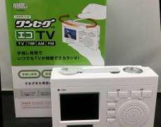 2.7インチ画面搭載ワンセグラジオ『TV02WH』|MIYAZAWA