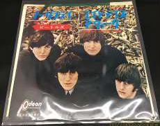 The Beatles『ノーリプライ/エイトデイズ』EP傷有|ODEON
