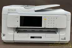 A3対応複合機 EPSON