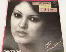 石川セリEP『フワフワ・Wow・Wow』|Philips Records