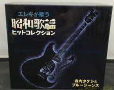 『エレキが歌う 昭和歌謡ヒット』6枚組CD KING RECORD