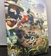 PS4『天穂のサクナヒメ 彩色画集付限定版』|その他ブランド
