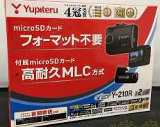 21年製Yupiteru『Y-210R』ドラレコ|YUPITERU
