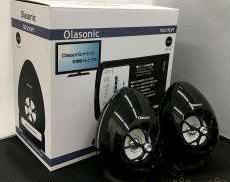 卵型スピーカー『TW-D70PT』|Olasonic
