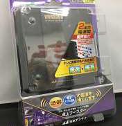 卓上型ブースター『VRB33SU』|日本アンテナ