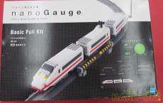 電車・乗り物|KAWADA