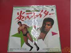 邦楽 Arista Records