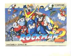 ロックマン2|CAPCOM