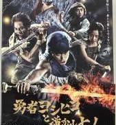 DVD 映画/ドラマ|東宝