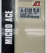 Nゲージ車両セット|MICRO ACE