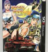 3DSソフト|KADOKAWA GAMES