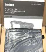 2.8インチワンセグラジオ|LOGITEC