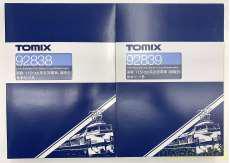 Nゲージ車両 電車|TOMIX