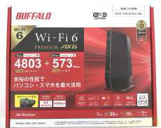 無線LAN親機|BUFFALO