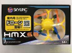 ヘリコプター YOKOMO