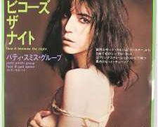 EP盤 洋楽|TOSHIBA EMI
