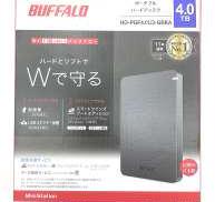 ポータブルUSB3.0/2.0接続外付けHDD|BUFFALO