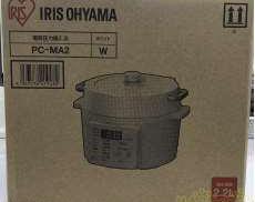 電機圧力鍋|IRIS OHYAMA