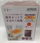 布団乾燥機 HITACHI