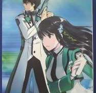 魔法科高校の劣等生 Blu-ray DiscBox Aniplex