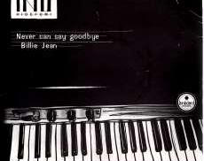 Ino Hidefumi 「Never Can Say G INNOCENT RECORD