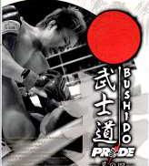 PRIDE 武士道-其の四- フジテレビ/メディアファクトリー